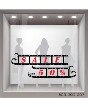 600-200-207