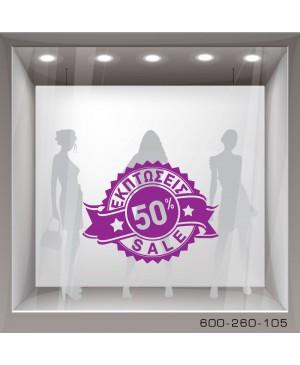 600-260-105