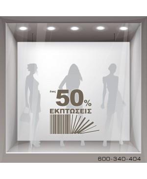 600-340-404