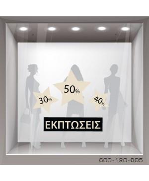 600-120-605
