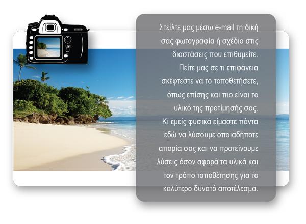 stickersphoto