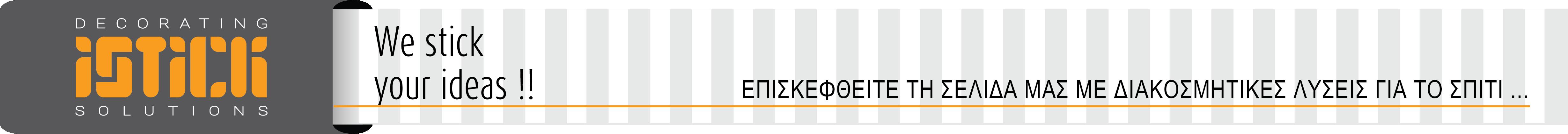 em-sample-alt